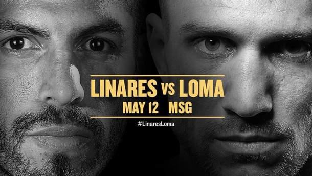 Онлайн бокс Ломаченко – Линарес