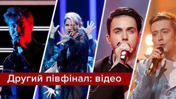 Євробачення 2018 другий півфінал: відео виступів учасників