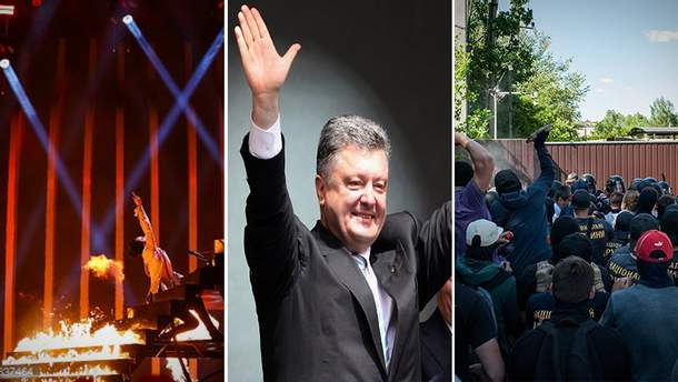 Головні новини 10  травня в Україні та світі