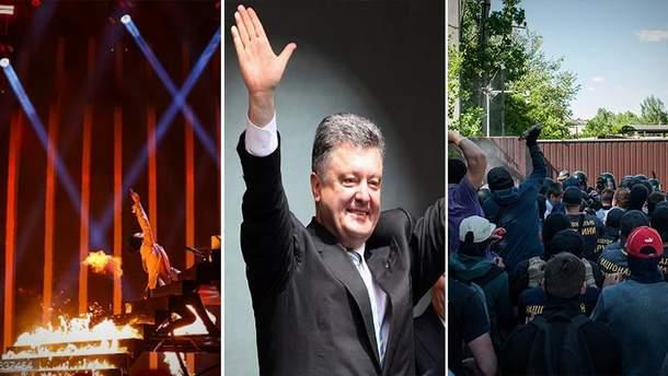 Главные новости в Украине и мире 10 мая