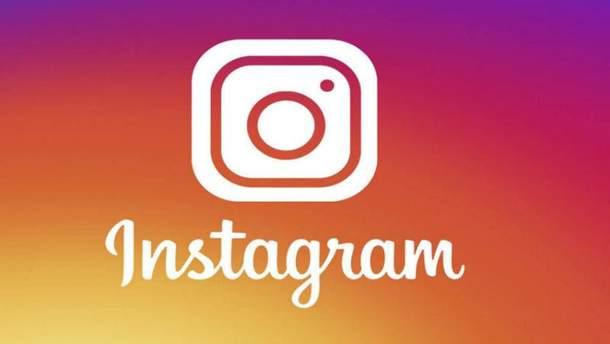 В  Instagram стався масштабний збій