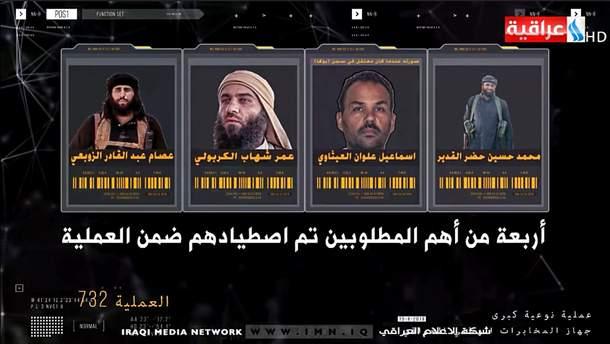 Затримано 5 найбільш розшукуваних у світі лідерів