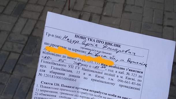Полиция допрашивает активистов относительно разгона лагеря ромов в Киеве