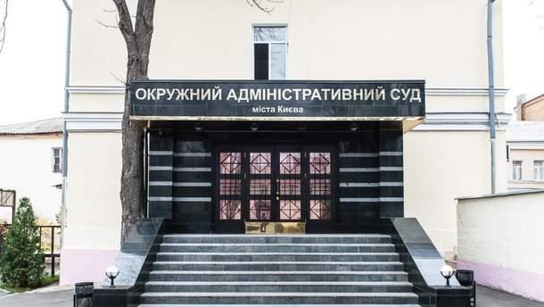 Суддю Окружного адмінсуду Києва спіймали на хабарі