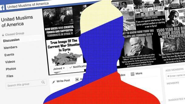 Конгресмени США оприлюднили всі проплачені Росією оголошення, розміщені у Facebook
