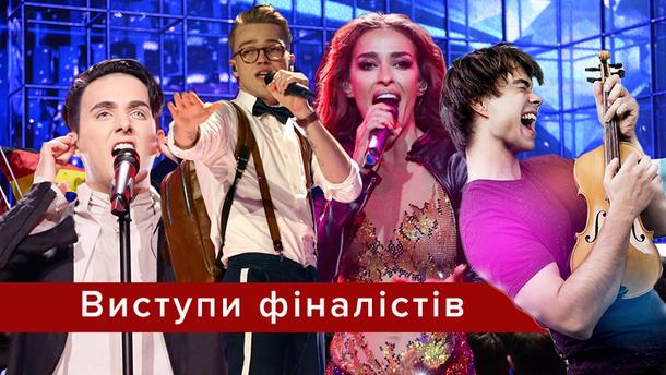 Євробачення 2018: відео виступів учасників фіналу