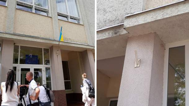 Перед визитом Гройсмана со школы на Закарпатье венгерский флаг сняли