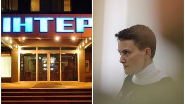 Савченко отримала зброю для теракту уКиєві від полковників зРосії,— Луценко
