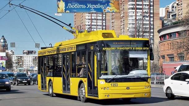 """""""Умный"""" троллейбус"""