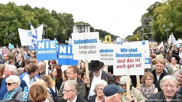 Мітинг на підтримку євреїв у Німеччині