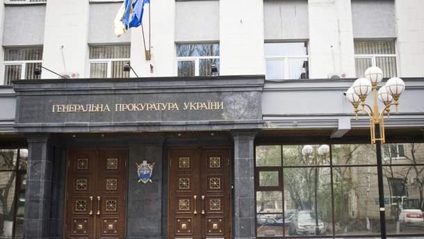 У Харкові за держзраду на 13 років ув'язнили полковника ЗСУ