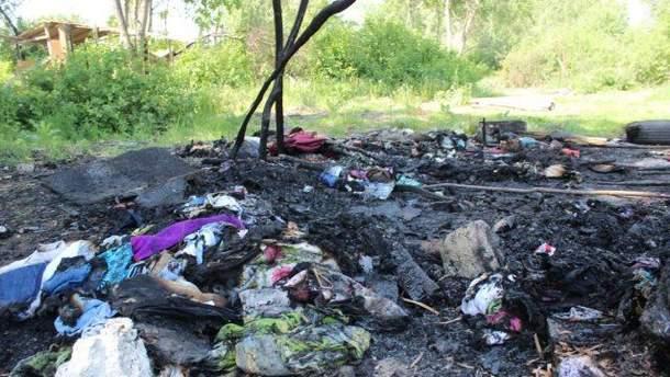 Во Львове сожгли лагерь ромов