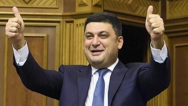 Гройсман озвучив рік, до якого всі облцентри України з'єднають якісними дорогами
