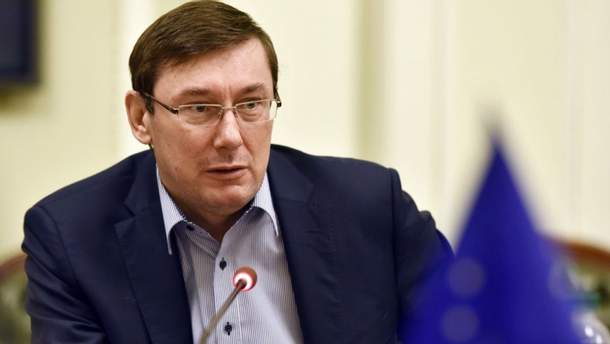 Генеральний прокурор Юрій Луценко