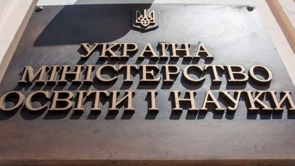 Міносвіти розробило Держстандарт з української мови для іноземців