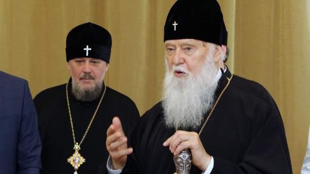 Вселенский Патриархат начал процедуру предоставления автокефалии Украинской православной церкви