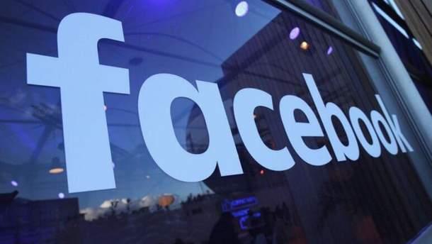 Facebook хоче власну криптовалюту