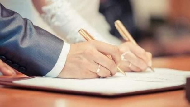 Причини, через які не варто одружуватися