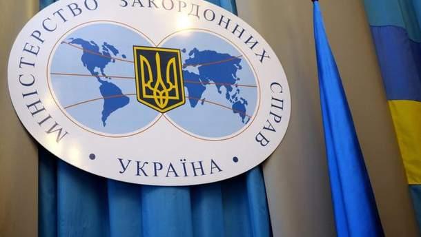 """У МЗС України відреагували на заяви РФ про погрози їхньому дипломату від """"ветеранів АТО"""""""