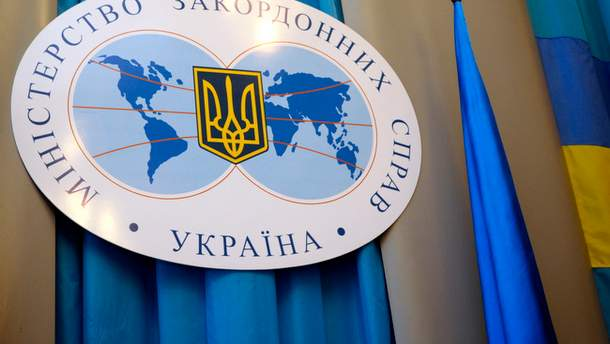 """В МИД Украины отреагировали на заявления РФ об угрозах их дипломату от """"ветеранов АТО"""""""