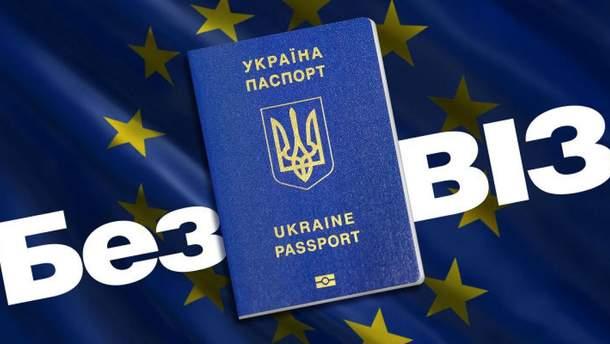 Порошенко: Півмільйона українців уже скористалися безвізом