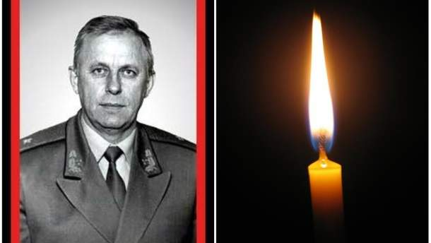 Помер Анатолій Магаляс