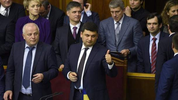 Депутати Верховної Ради