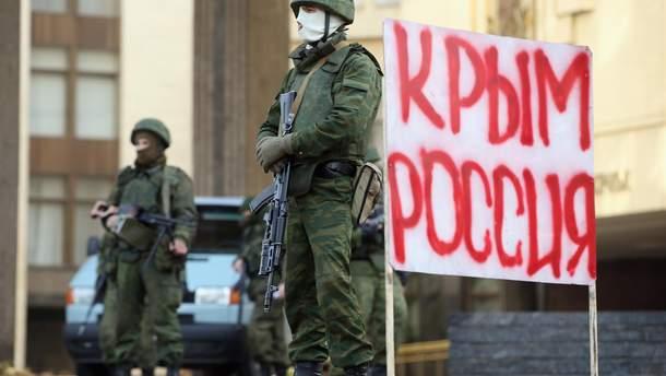 Украинских студентов отправили напрактику вКрым без согласования сСБУ