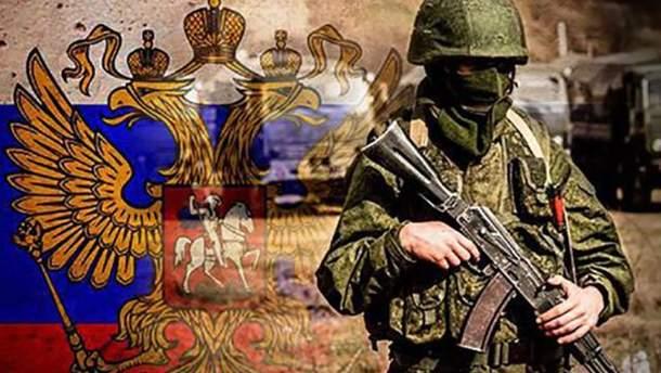 Названа головна мета Росії у війна на Донбасі