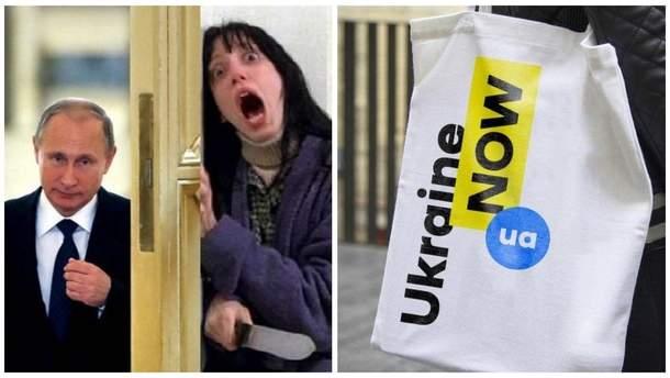 """Найсмішніші меми тижня: новий офіційний бренд України та інавгурація """"царя"""" Путіна"""