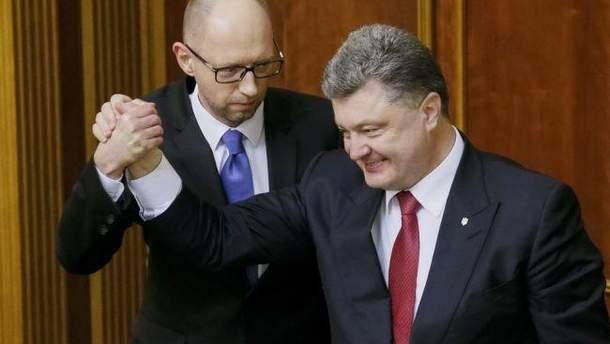 Яценюк і Порошенко