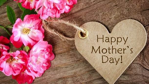 День матери 2018: звездные поздравления с праздником