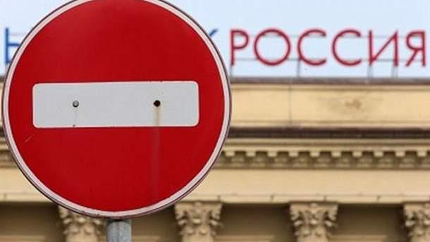 ЄС ввів санкції проти 5 осіб через вибори президента РФ у Криму