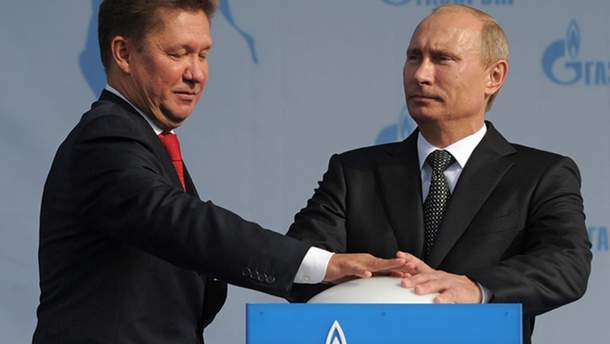 Путін і Міллер прорахувалися