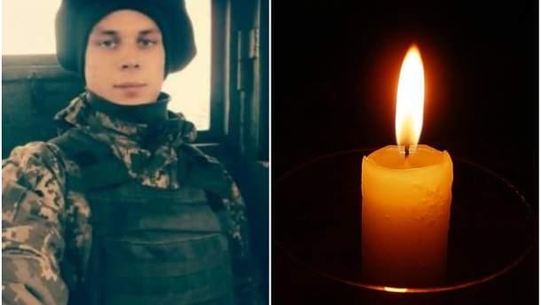 На Донбассе погиб Денис Остроушко