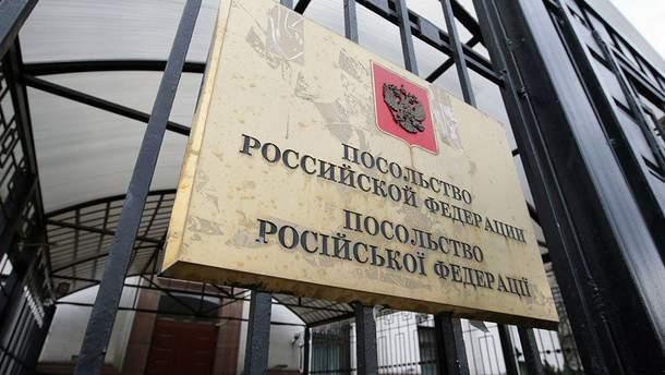 """Моряки """"Норда"""" находятся в посольстве России"""