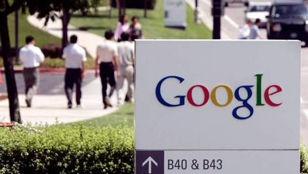 В Google Chrome обнаружили расширение, которые незаконно собирали данные пользователей и майнили