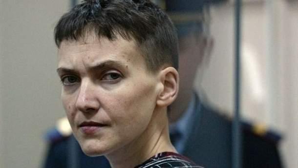 Савченко заявила про погрози сестрі та помічникам