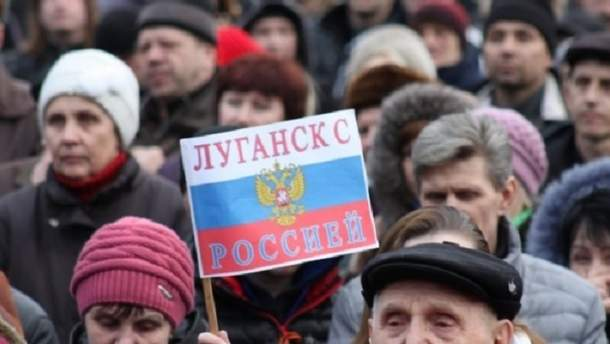 Організаторку незаконного референдуму на Луганщині засудили до 5 років