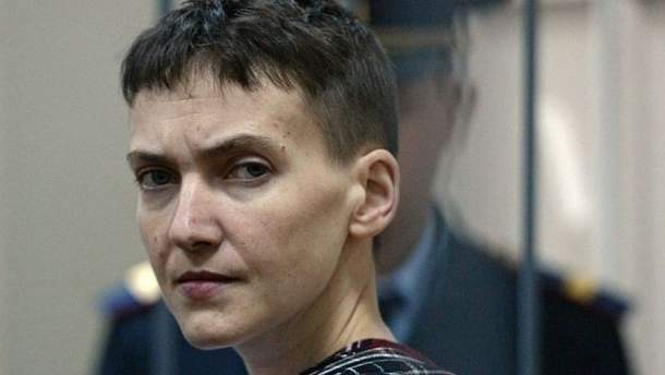 Савченко заявила об угрозах сестре и помощникам