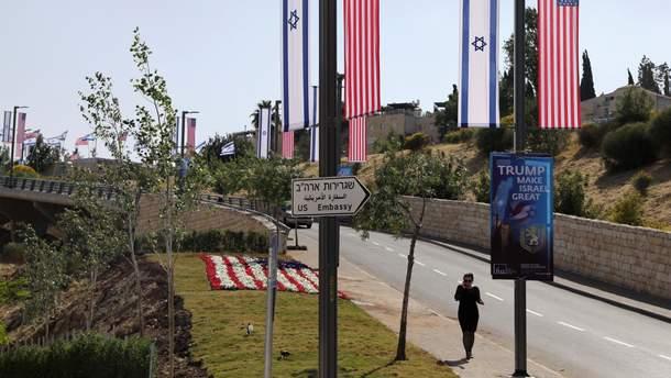 США офіційно відкрили посольство у Ізраїлі