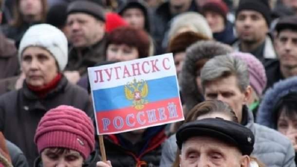 Организатора незаконного референдума в Луганской области приговорили к 5 годам