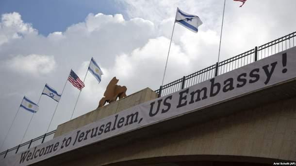 Країни ЄС заблокували критичну резолюцію про перенесення посольства США до Єрусалима
