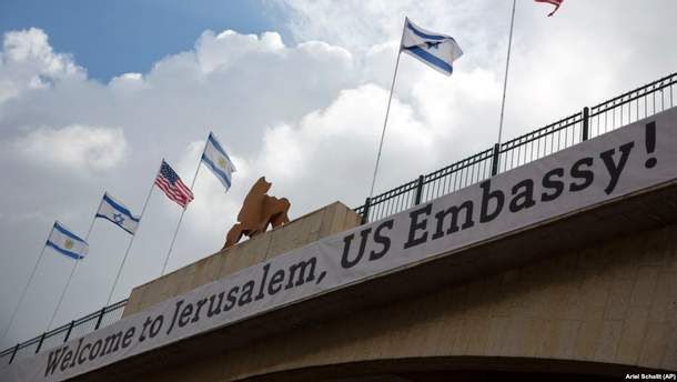 Відкриття посольства США в Єрусалимі