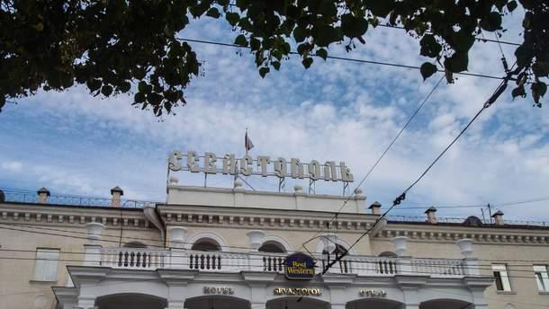 Мінкульт Франції зобразив Севастополь російським