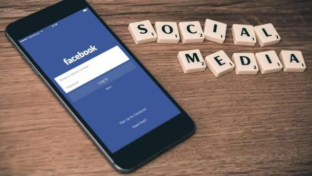 Facebook призупинив роботу майже 200 додатків