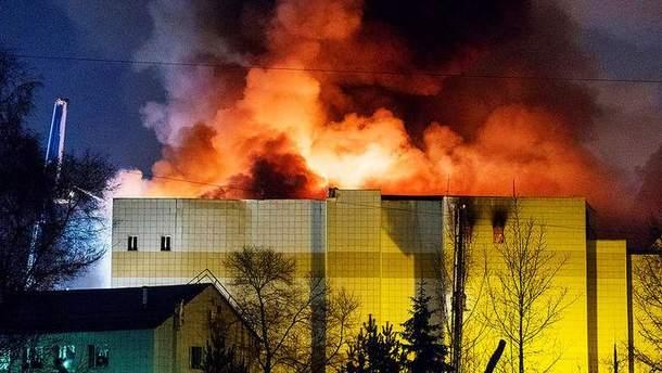 """Смертельна пожежа в Кемерові: ТЦ """"Зимова вишня"""" зносять"""