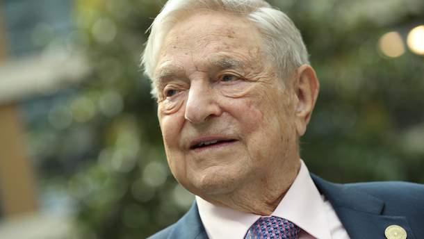 Основатель Фонда Джордж Сорос родился в Будапеште