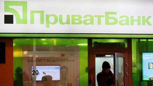 Суд принял решение в пользу НБУ по делу ПриватБанка относительно bail-in