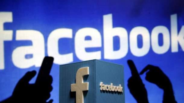 Снова скандал с утечкой данных из Facebook